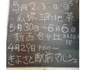 160422_150546_ed.jpg