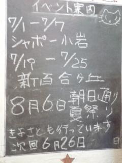 160625_174152.jpg