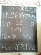 2017-06-03T07:18:22.jpg