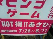 2017-08-07T08:32:55.jpg