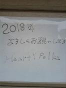 2018-01-12T06:17:55.jpg
