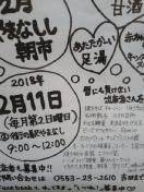 2018-02-09T08:22:17.jpg