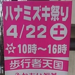 2017-04-16T05:07:31.JPG