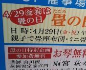 160427_130319_ed.jpg