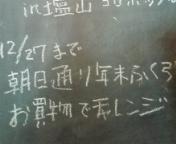 161219_144626_ed.jpg