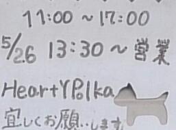 2017-05-26T06:09:30.JPG
